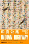 Indian Highway at the UCCA