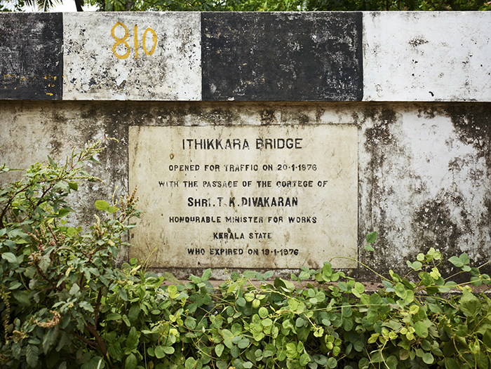 Ithikkara Bridge