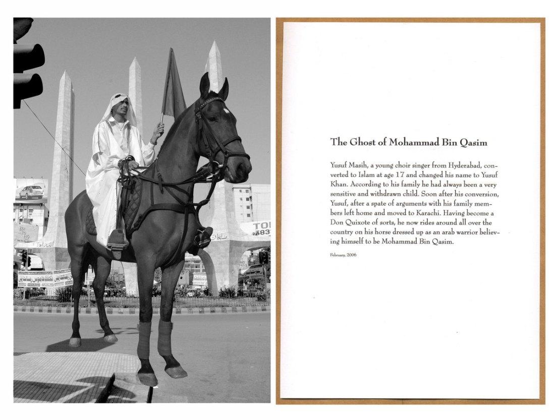 The Ghost of Mohammed Bin Qasim