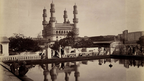 "Char Minar, from album ""Views of India"", Raja Deen Dayal"