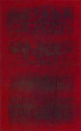 V S Gaitonde, Untitled, Oil on Canvas, 1975. Image Credit; http://www.saffronart.com/fixed/ItemDetails.aspx?iid=31291&a=V%20S%20Gaitonde&pt=2&eid=3435