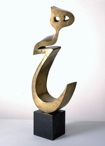 Heech (Nothing), 1972, Parviz Tanavoli. Image Credit: http://asiasociety.org/new-york/exhibitions/iran-modern#!artworks