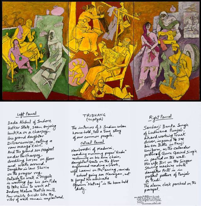 M.F. Husain, Indian Households, 2008-2011.  Courtesy of Usha Mittal © Victoria and Albert Museum, London