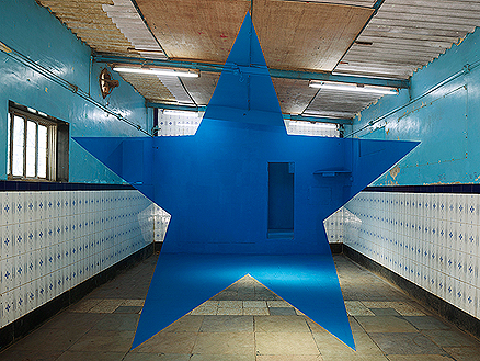 """Mumbai 2014/Shivaji Nagar IV"" by Georges Rousse Photo Courtesy of StoryLTD"