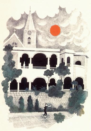 """""""Colonial Portuguese Architecture"""" by Mario Miranda Digital print on paper"""
