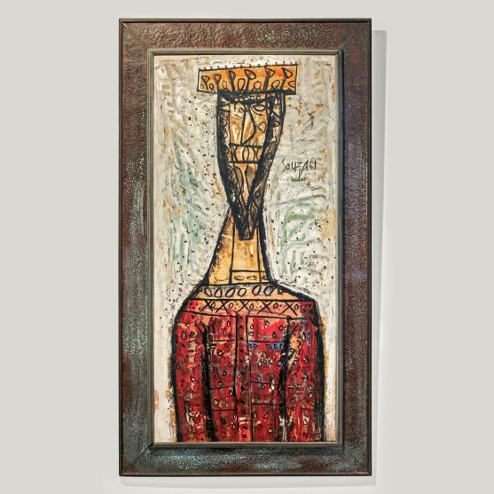 F N Souza, The Herald, oil on canvas, 1961 Saffronart, 6 – 7 June 2017, lot 56 Estimate: 1.9 – 3.2 crores ($ 300,000 - $ 500,000)